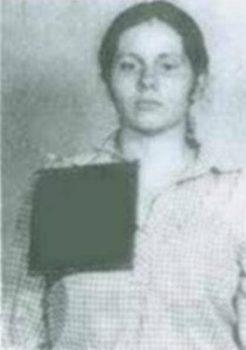 Donna Joan Borup - 1981
